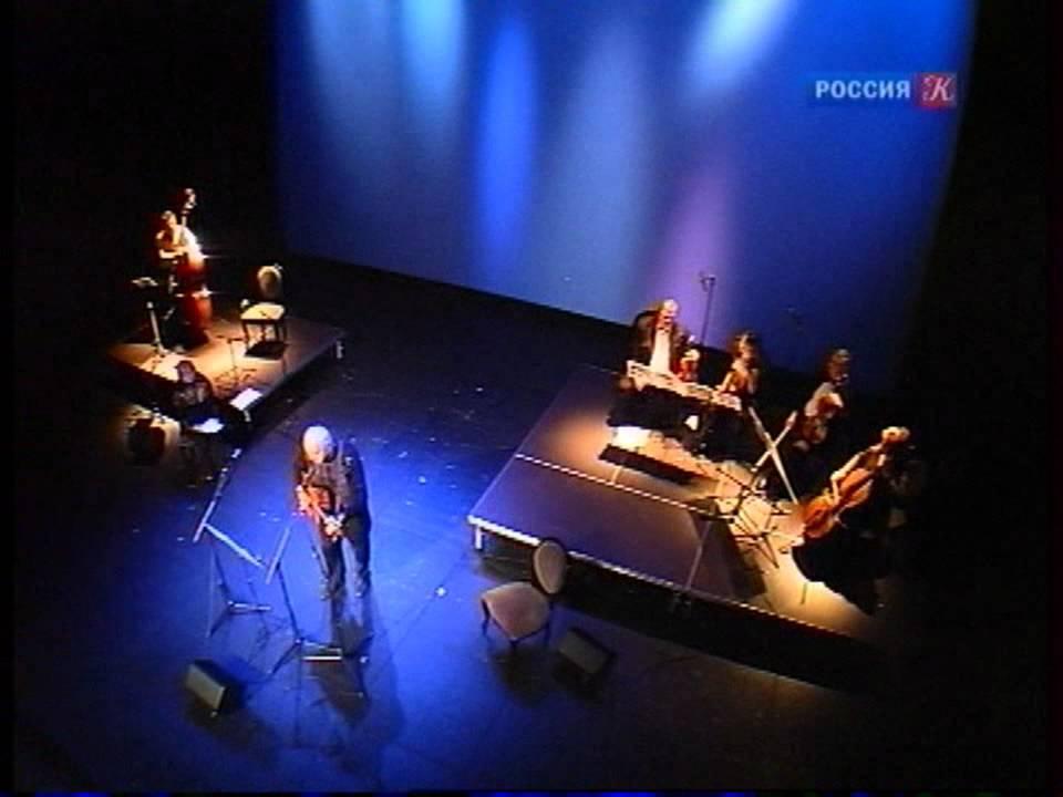Сергей Никитин — Сонет (Шекспир. С.Маршак).