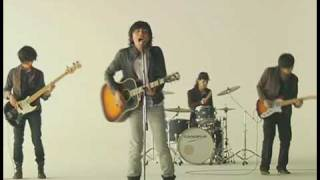 flumpool - Over the rain~ひかりの橋~