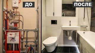Сантехника ДО и ПОСЛЕ при ремонте квартиры, качественный водопровод и красивая ванная