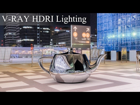 3ds max vray hdri tutorial pdf