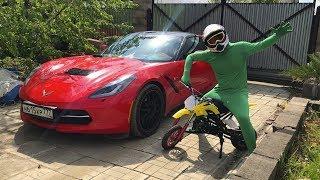 Biker Green Man on Motorcycle Yamaha found Keys to Car Corvette & Started Race for Kids