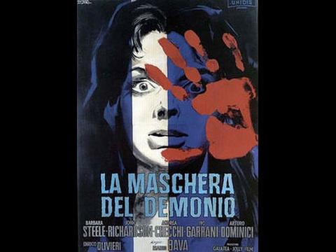 The Mask of Satan 1989 TV Movie UNCUT