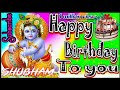 Ham Sab Bolenge Happy Birthday To You kanhaiya Shri Krishn DJ Remix Song DJ jagat Raj DJ Shubham Raj