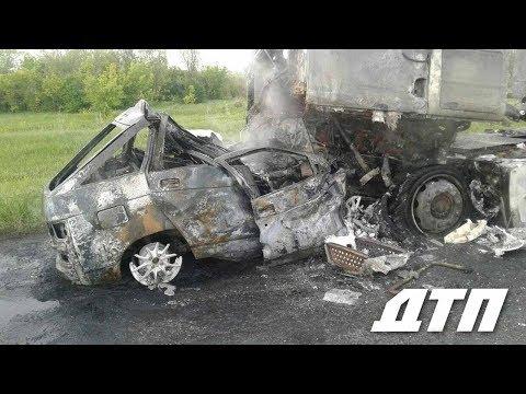 Новые Записи с Видеорегистратора за 23.05.2019 ДТП за Май
