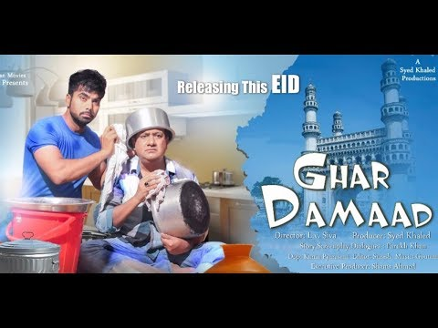 Ghar Daamad Official Trailer | Hyderabadi Comedy Movies thumbnail