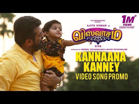 Kannaana Kanney Video Song Promo   Viswasam Video Songs   Ajith Kumar, Nayanthara   D  Siva