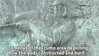 神々のふるさと出雲 第1回 国引き神話
