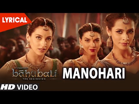 Thumbnail: Manohari Lyrical Video Song || Baahubali (Telugu) || Prabhas, Rana, Anushka, Tamannaah, Bahubali