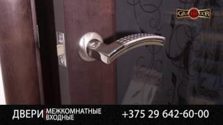 Обзор межкомнатной двери из массива ольхи ВИТРАЖ (ОКА) от Graddoor.by
