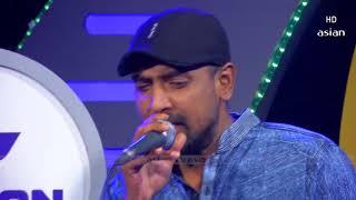 O Satire Jeona Kokhono Dure | Walton Asian Music Rajib & Luipa | Asian TV Music
