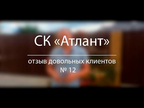 Строим дом в Краснодаре по ипотеке, взятой в Сыктывкаре. Покупка участка дистанционно.