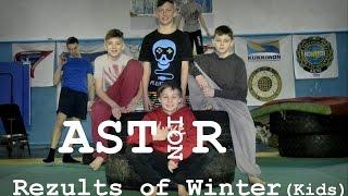 Astir - Rezults of winter (kids)