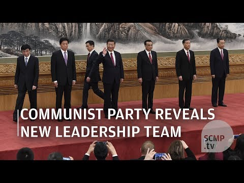 Here are the seven men who now run China