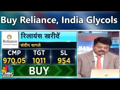 Buy Reliance, India Glycols | Stocks To Buy Today | Market Countdown | CNBC Awaaz