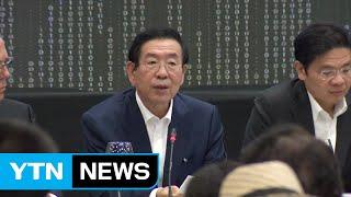 서울 박원순 세계도시정상회의 기조연설  YTN