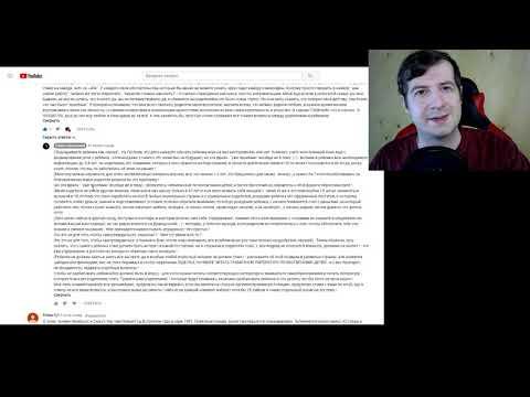 Мнение Белинского - Воспитание детей, ответ Kovalex