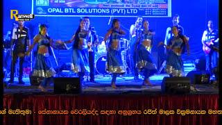 Galaxies Live Show   Mahara Kadawatha 2017.mp3