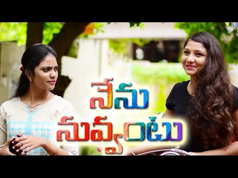 Nenu Nuvvantu Telugu Short Film || by Harikumar Devarapalli