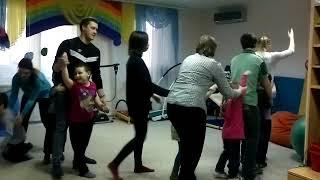 Дети с ОВЗ. Музыкально-хороводная игра