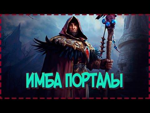 видео: hots Халат - Медив и имба порталы