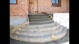 як зробити напівкруглі сходинки з бетону своїми руками