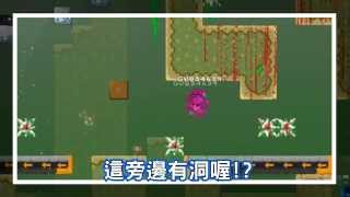 老皮台【血腥陷阱島Bloody Trapland】-精華篇! thumbnail