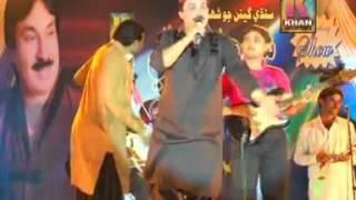 Shaman Ali Mirali Bia Maiee Jani Bia by Imam Din Kandrani