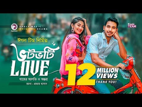 Votvoti Love | ভটভটি Love | New Natok 2019 | Zaher Alvi | Ontora | Bangladeshi | @Drama