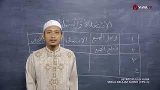 Belajar Tajwid 5 - Bacaan Ta'awudz Di Awal Surat - Ustadz Ulin Nuha
