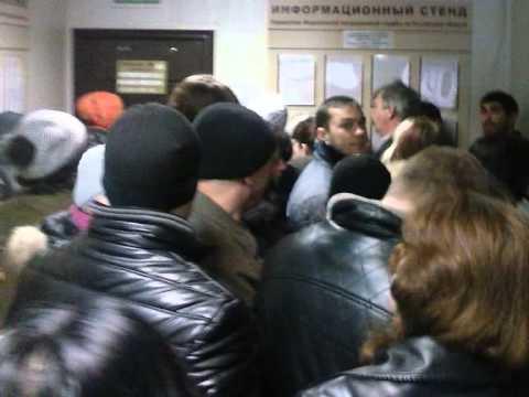 УФМС России Неклиновский район Ростовской области!