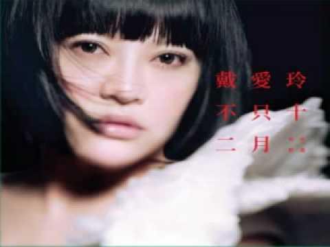 dai-ai-ling-lei-ge-hua-jue-bai-lian-sheng-line-nec9659