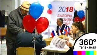 Президента в России выбирали всё воскресенье