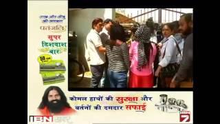 IBN7 Ki Khabar Ka Asar, Peedit Model Ki Dost Ne Bhi Darj Kraya Case
