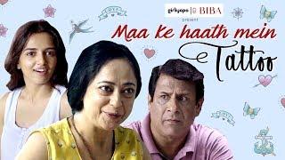 Maa Ke Haath Mein Tattoo feat. Sheeba Chadha, Ahsaas Channa & Rajendra Chawla | Girliyapa M.O.M.S