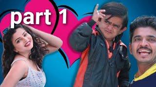 Chotu ka lafda । part 1 ,छोटू का लफड़ा , भाग 1 ,Chotu Hindi Khandesh Comedy