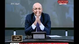 سيد علي يكشف سر مع الوزير صلاح حسب الله بمشروع قانون الايجار وكيف تملص الوزير من تصريحاته
