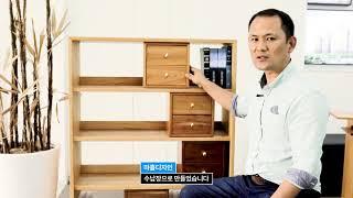 마홀디자인 4단 원목책장