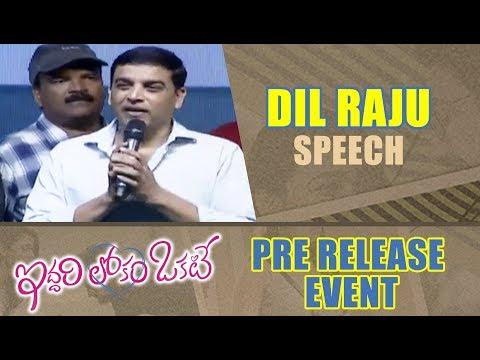 Dil Raju Speech - Iddari Lokam Okate Pre Release Event | #ILOFromDec25th