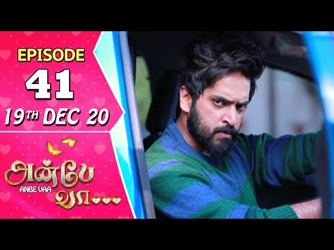 anbe-vaa-serial-|-episode-41-|-19th-dec-2020-|-virat-|-delna-davis-|-suntv-serial-|saregama-tvshows