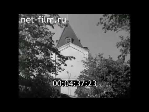 1940г.  Детдом Долгая Поляна. Тетюши. Татарстан