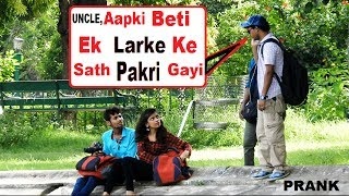 AAPKI BETI DAARU PEE RAHI HAI Ek Larke Ke Sath,Prank In India,Gone Wrong,FunkyTV Ft.FundayPranks