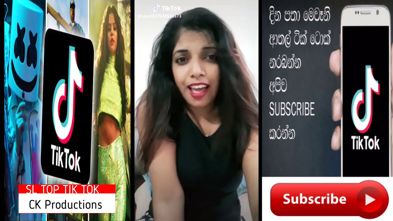 Sexy Video Sinhala