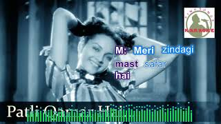 PATLI KAMAR HAII hindi karaoke for Male singers with lyrics