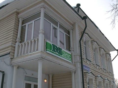Ипотека в Сбербанке под материнский капитал: условия
