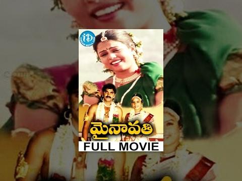 Mynavathi Telugu Full Movie || Chitralekha, Anil || Erram Venugopal || Ravi Ala
