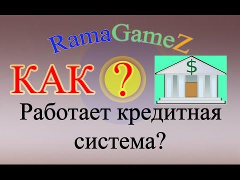. Банковская гарантия. - alekssandrs