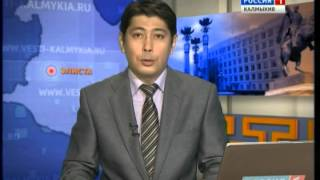 Вести Калмыкии. Дневной выпуск от 27.03.2015(, 2015-03-27T10:08:09.000Z)