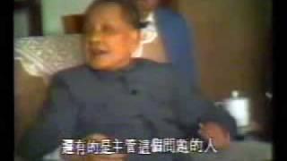deng xiaoping hongkong 鄧小平 關於駐軍香港問題