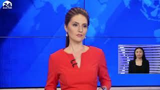 Новости Кыргызстана /19:00 / 17.06.2020 / Ала-Тоо 24