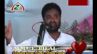 MANQABAT QASIDA YA ALI A.S. YA ALI A.S. KARRAR MAULAI ON AQD E BILAL Lucknow कर्रार मौलाई